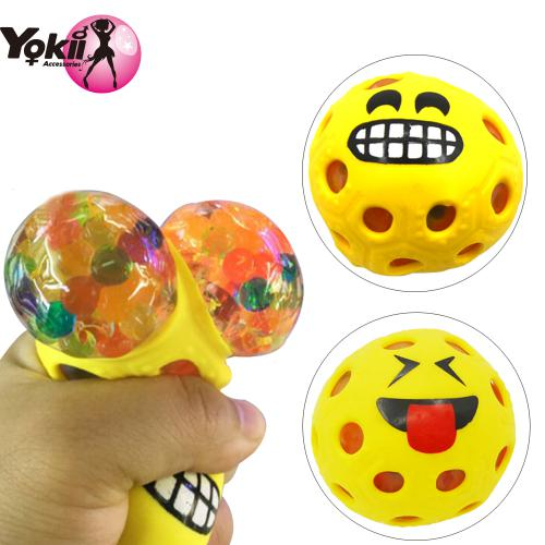 Yellow Smile Vent Ball(2PCS)
